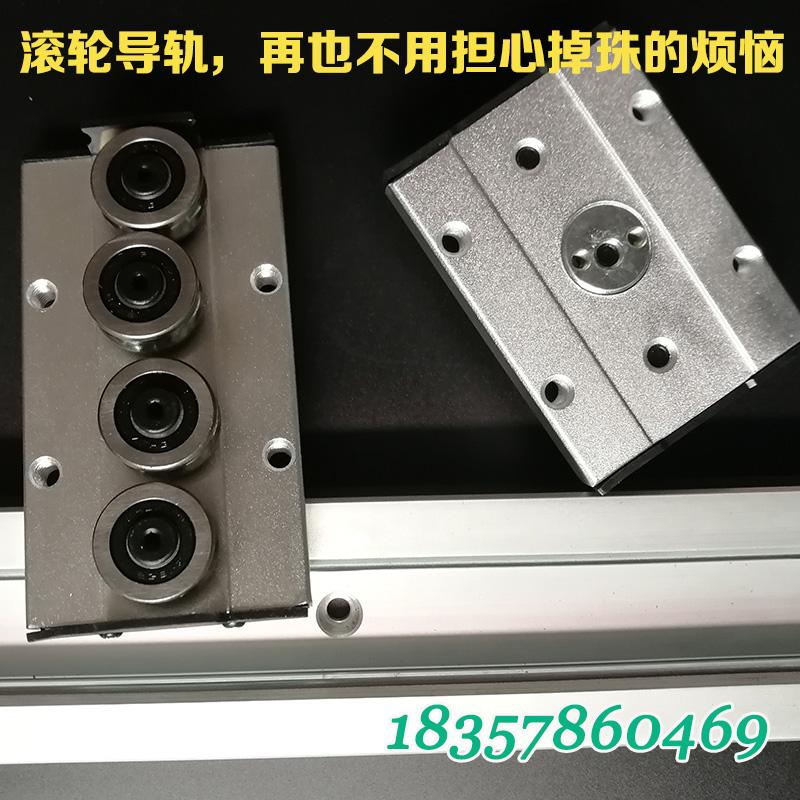 内置双轴心直线导轨滑块铝合金滚轮高速SGR B10N 15 20 25 35滑轨(图9)
