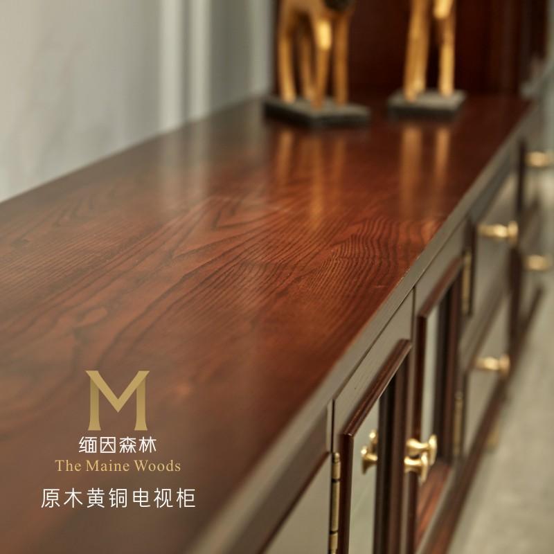 轻奢风电视柜美式简约白蜡家具木实木黑胡森林缅因桃色