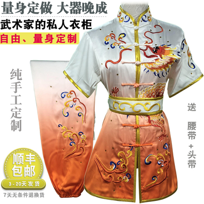 Chinese Martial Arts Clothes Kungfu Clothe Children Wushu Competition Performing Colorful Clothes, Embroidery Dragon, Male and Female Adults Gradually
