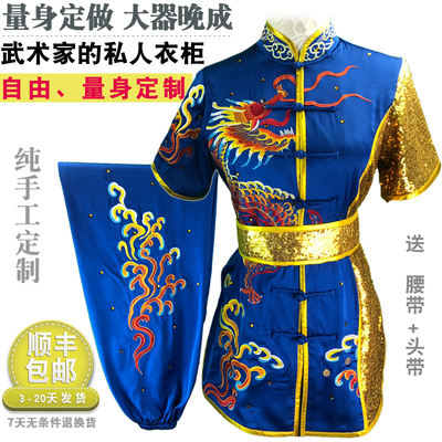 Chinese Martial Arts Clothes Kungfu Clothe Children Wushu Competition Competition Performance Colorful Clothes Dressed Embroidery Dragon