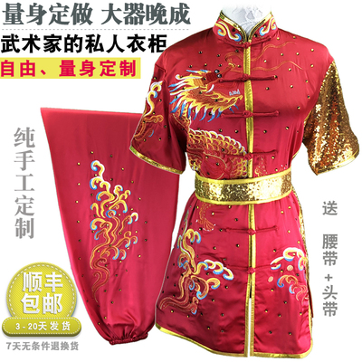 Chinese Martial Arts Clothes Kungfu Clothe Children Wushu Competition Performing Colorful Clothes, Embroidery Dragon, Male and Female Adult Red
