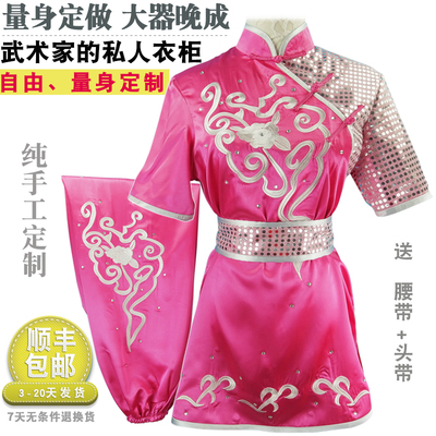 Chinese Martial Arts Clothes Kungfu Clothe Wushu Competition in Nanquan Performing Colorful Clothes with Silk