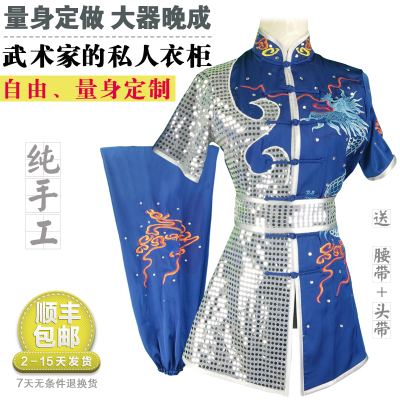 Chinese Martial Arts Clothes Kungfu Clothe Wushu Competition Performing Colorful Clothes, Adults, Men and Children Big Segment Embroidery