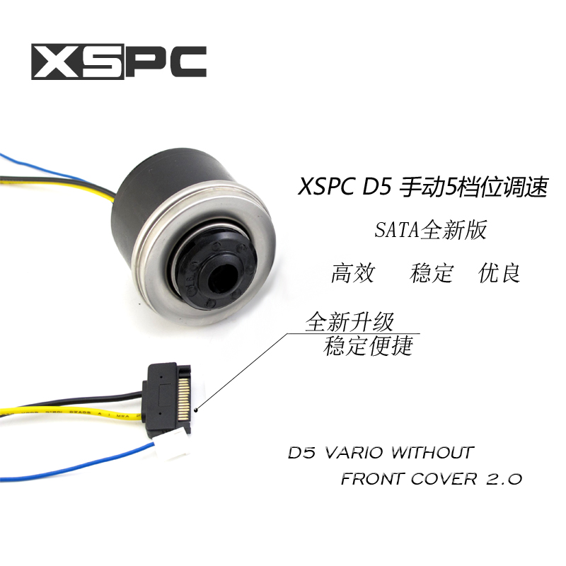 D5 pump imported manual speed control type D5 pump xspc brand