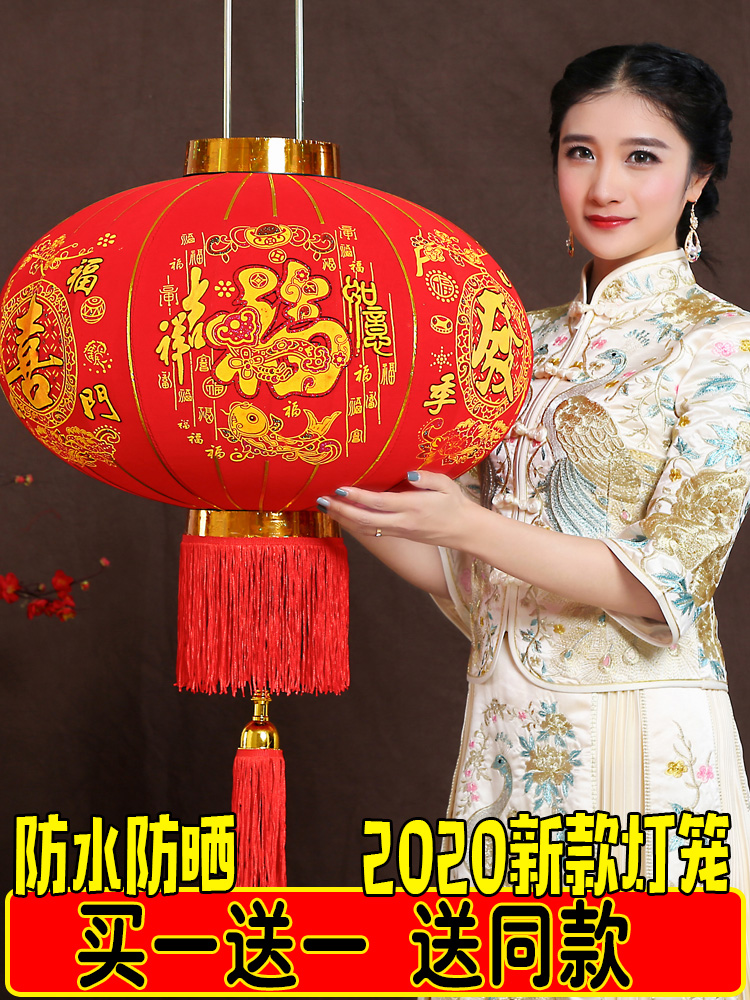 New Year Chinese New Year red lanterns hanging ornaments lanterns chandeliers Chinese wind outdoor balcony blessing Lantern decoration