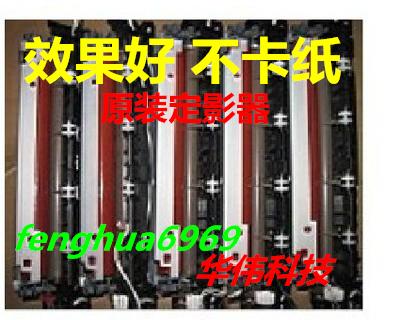 Brother 7030 2140 7340 7205 Lenovo LJ2200 Фиксирующий нагревательный блок Fuser Fixing Film