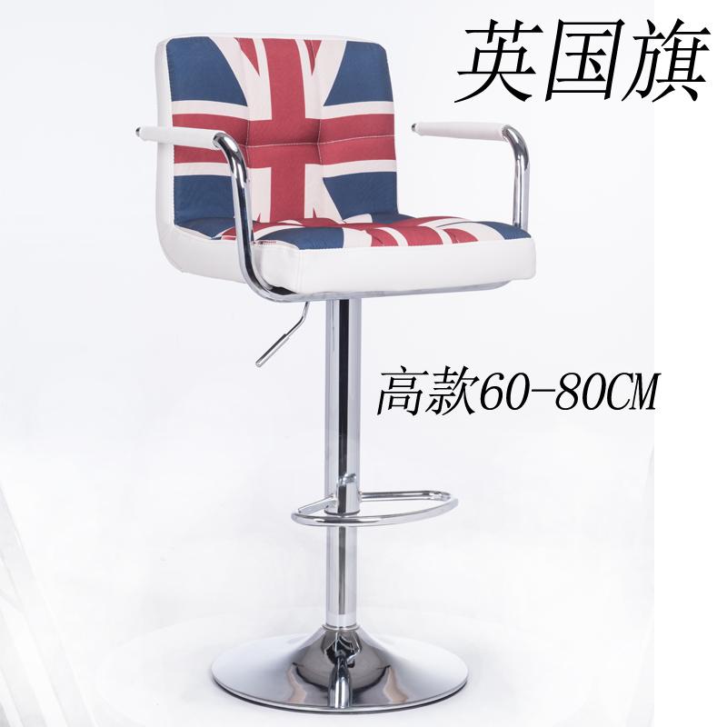 Цвет: 6 клетки высокое с подлокотниками британский флаг поставляется с