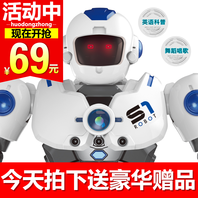 Childrens Toys Rechargeable 4 Remote Control Robot 5 Children 10 Years Old 7 Boys 9