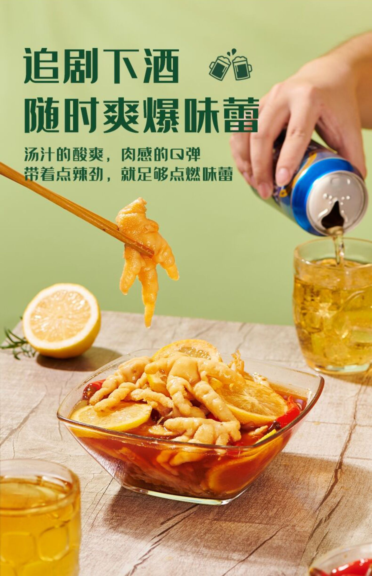 【紫燕食品旗舰店】百味鸡酸辣柠檬无骨鸡爪 真空包装200g