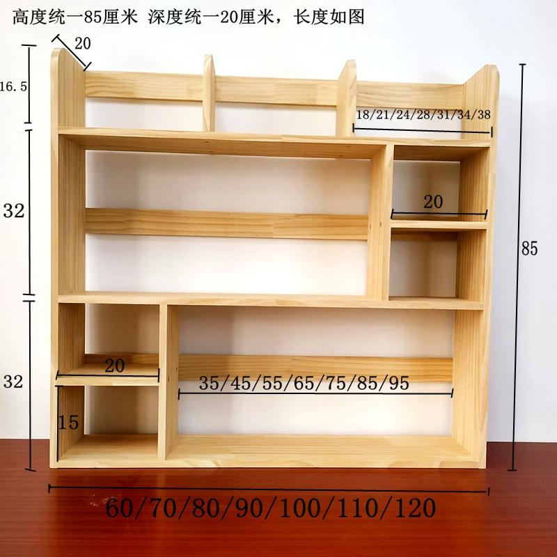 简易桌上小书架创意桌面收纳架松木儿童书柜飘窗架实木置物架客厅