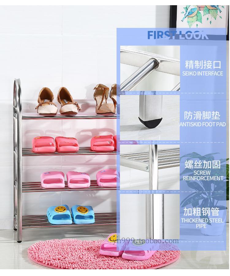 升级不锈钢鞋架加厚多层简易组合四五层家用鞋柜靴架不晃鞋架详细照片