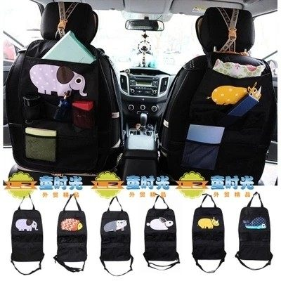 Auto supplies multifunction car back seat pouch debris storage box car seat back Zhiwu Dai Bag