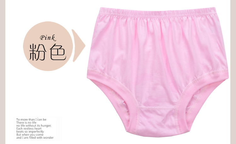 2f8a1529a291 ... female cotton mother underwear elderly high waist large size loose  shorts ladies. Zoom · lightbox moreview · lightbox moreview · lightbox  moreview ...