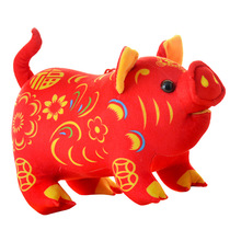 Year of the pig mascot pig doll plush toy zodiac doll annual gift