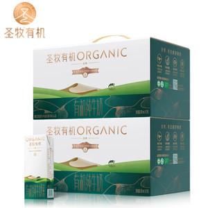 蒙牛圣牧 品醇 有机纯牛奶 200ml*24盒 中欧双有机认证 主图