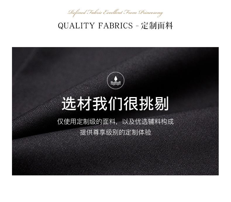Quần nam mùa hè mỏng thẳng kinh doanh bình thường lỏng màu đen chuyên nghiệp phù hợp với công việc phù hợp với quần dài