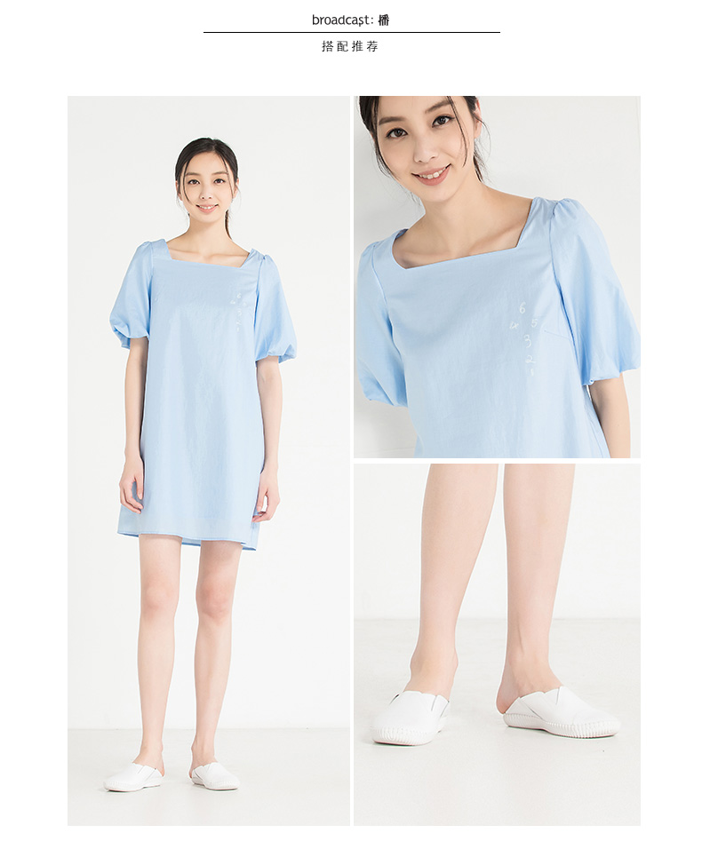 Broadcast My Story Counter Sản phẩm mới Word Puff Sleeve Midi dài Dress
