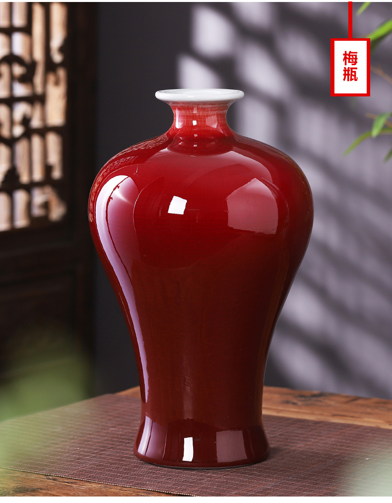 Jingdezhen ceramics ruby red vase flower arranging furnishing articles rich ancient frame Chinese style restoring ancient ways to live in the sitting room porch decoration