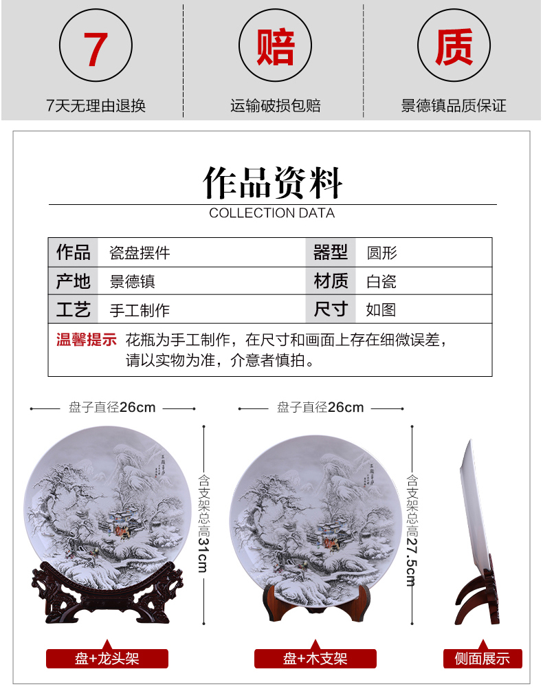 Jingdezhen porcelain ceramic snow rich ancient frame hang dish Chinese style household decorative plate the sitting room porch act the role ofing is tasted furnishing articles