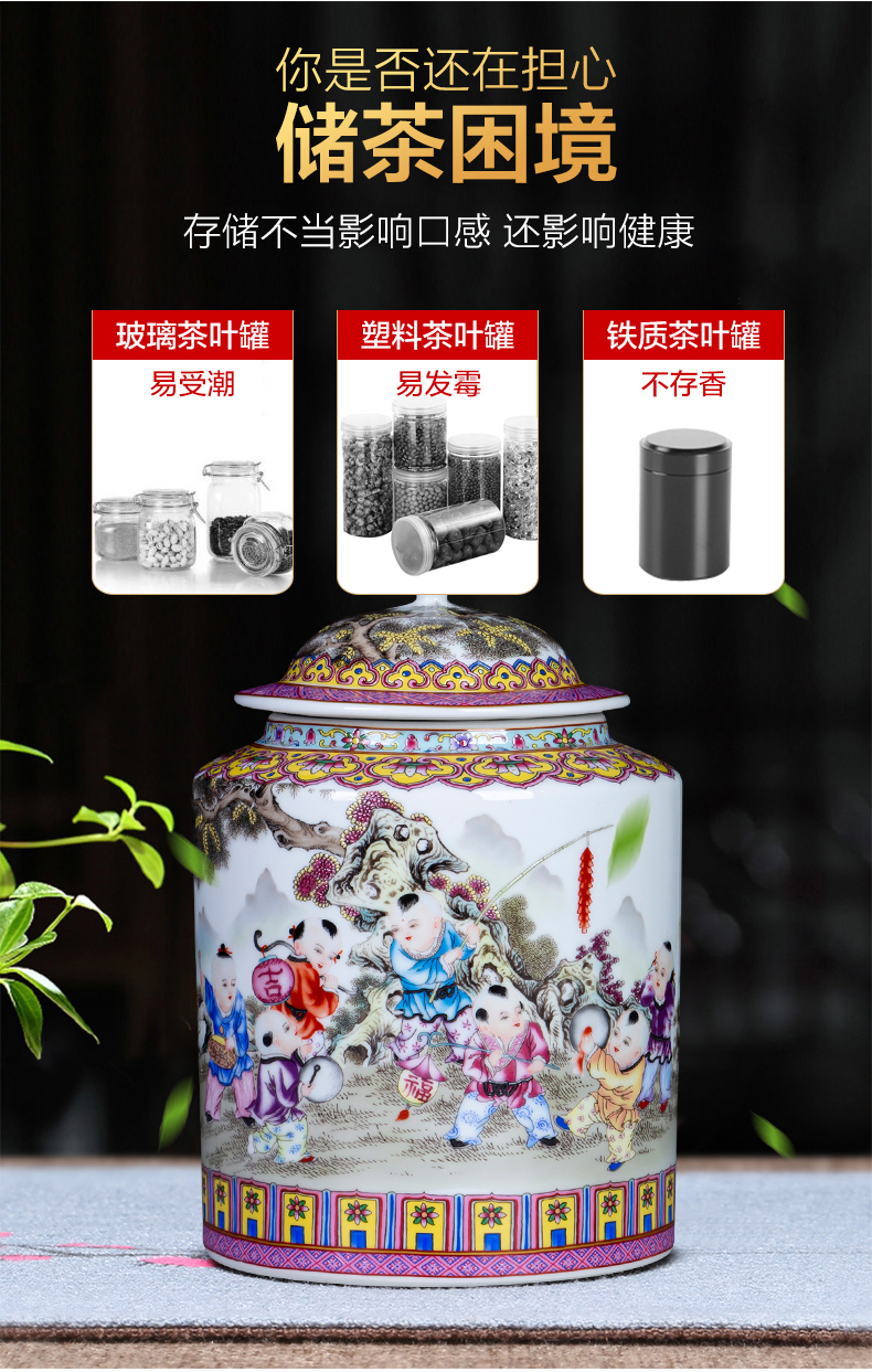 Jingdezhen ceramic powder enamel half jins to small caddy fixings loose tea storage tanks to live in a sealed container jar