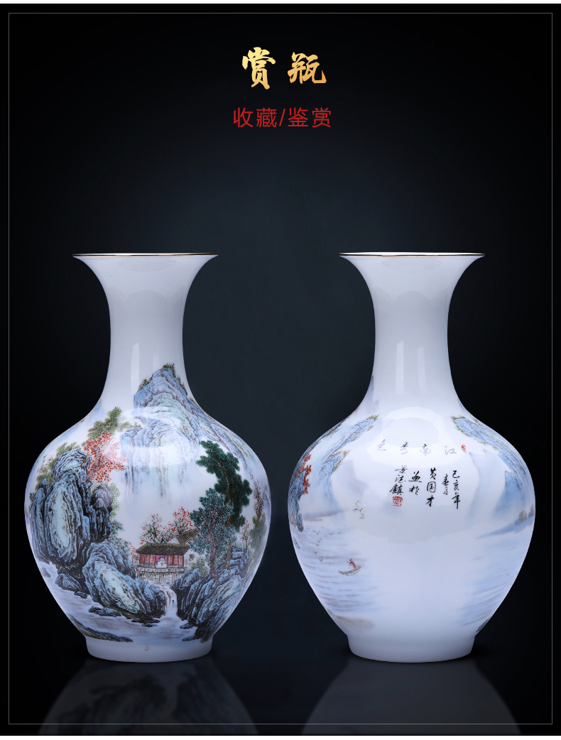 Jingdezhen ceramics pastel landscape vase furnishing articles sitting room of Chinese style household flower arranging TV ark adornment ornament