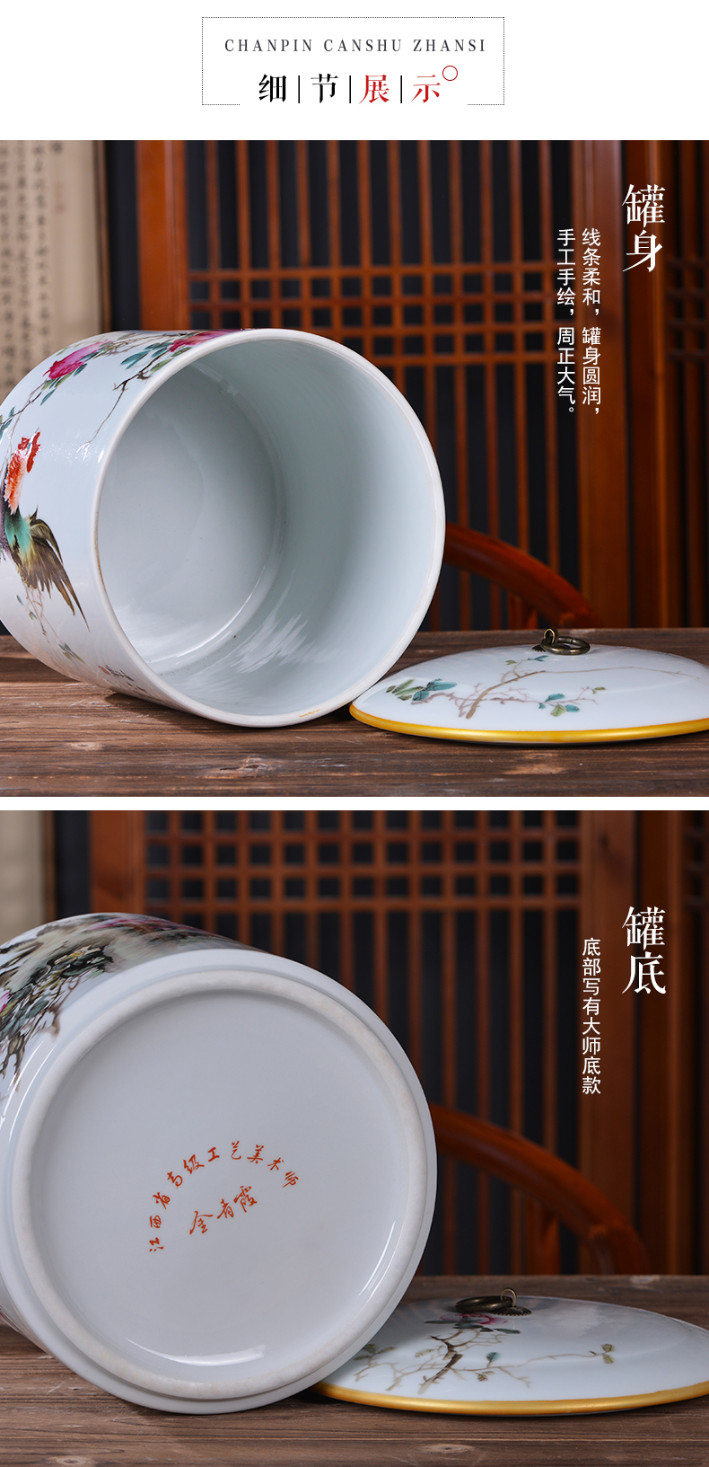 The ceramic tea canister large puer tea cake to receive, The seventh, peulthai The jar with cover home furnishing articles moisture storage POTS