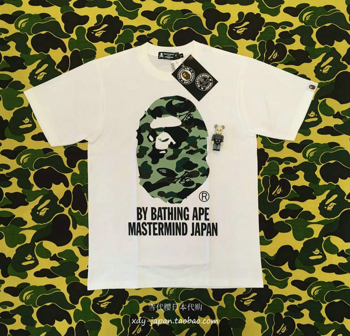 ac7515434138 BAPE x MASTERMIND JAPAN MMJ joint limited edition skull camouflage Big Ape  Head TEE T-shirt
