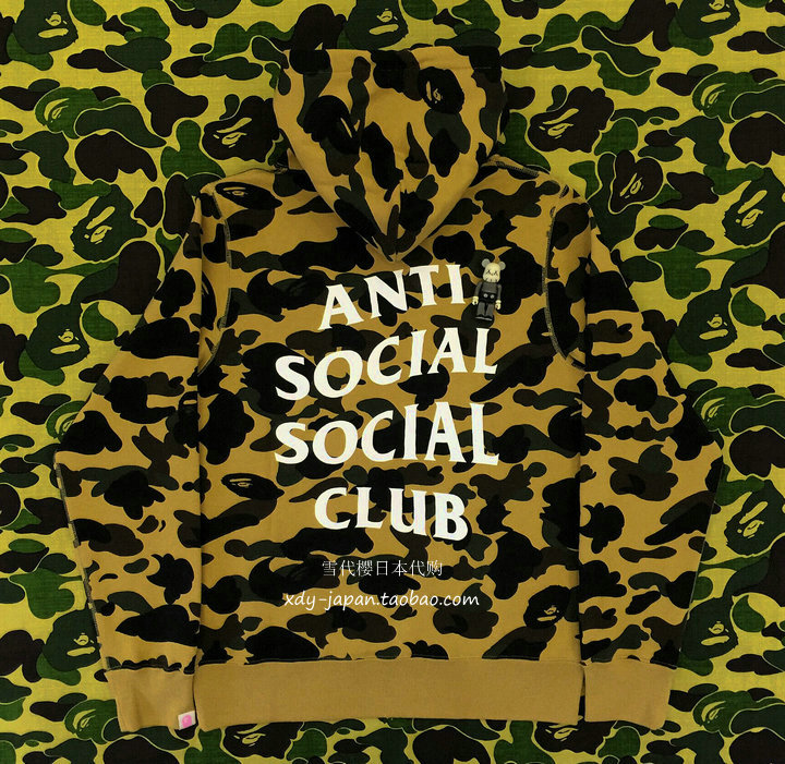 c6f9fdf71ca9 Admiring  BAPE x Anti Social Social Club ASSC co-New York limited hoodies