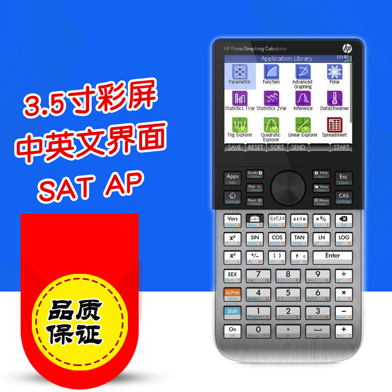 HP HP PRIME V1 touch color screen graphing calculator in English fit SAT AP  IB abroad exam 3D drawing CAS algebra system PRIME