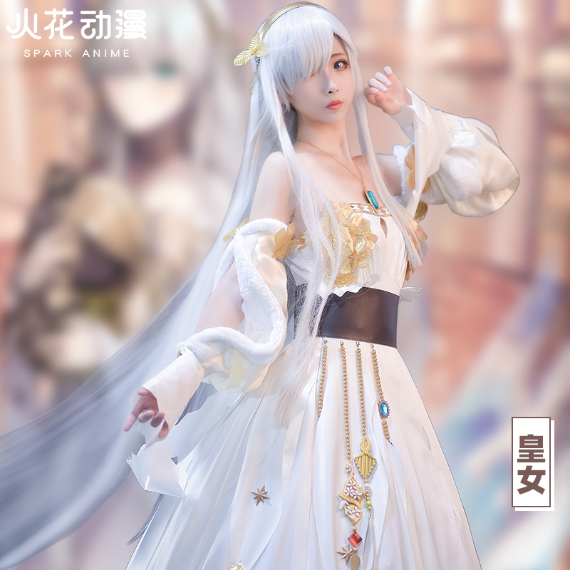 Usd 76 95 Sparks Anime Anastasia Fgo Queen Cos Dress Cosplay Clothing Girl Wholesale From China Online Shopping Buy Asian Products Online From The Best Shoping Agent Chinahao Com #fgo #fate grand order #gudao #fujimaru ritsuka #kadoc #sherlock holmes #leonardo da vinci #emiya archer #cu chulainn #charles henri. sparks anime anastasia fgo queen cos