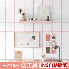 Wallpaper self-adhesive wallpaper college dormitory bedroom girl PVC waterproof bedroom warm background wall sticker 10 m