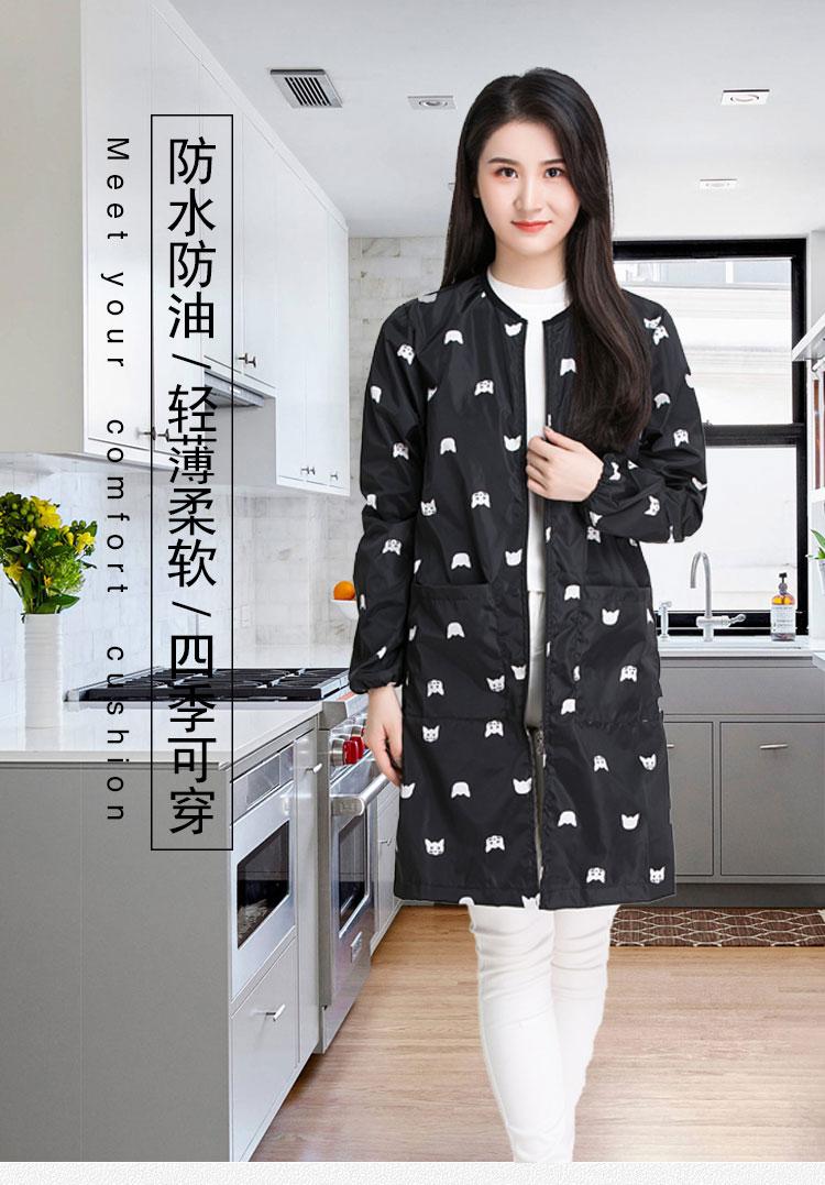 新款圍裙夏季韓版時尚可愛圍裙長袖女士防水防油罩衣成人廚房理發師工作服