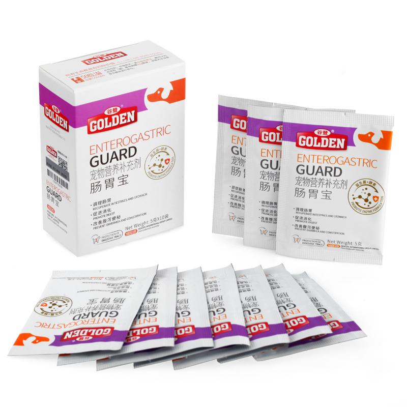 O1CN01501pQk256yMZu8ADQ !!498177478 - 谷登酵素宠物益生菌5包
