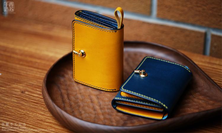 西苏手造 短款钱包|showbagnow