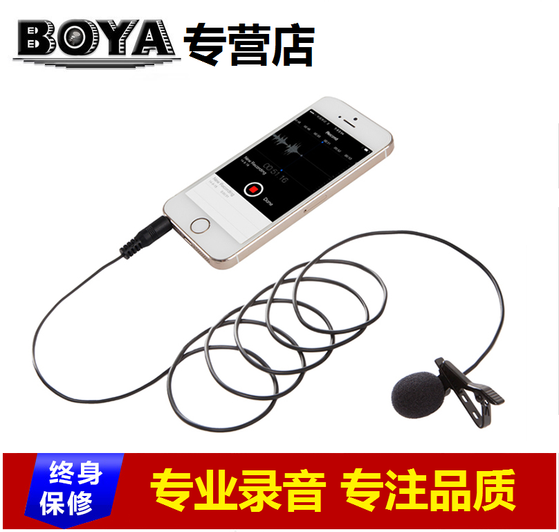 Usd 4536 Boya By Lm10 Collar Microphone Apple Iphone Mobile Phone