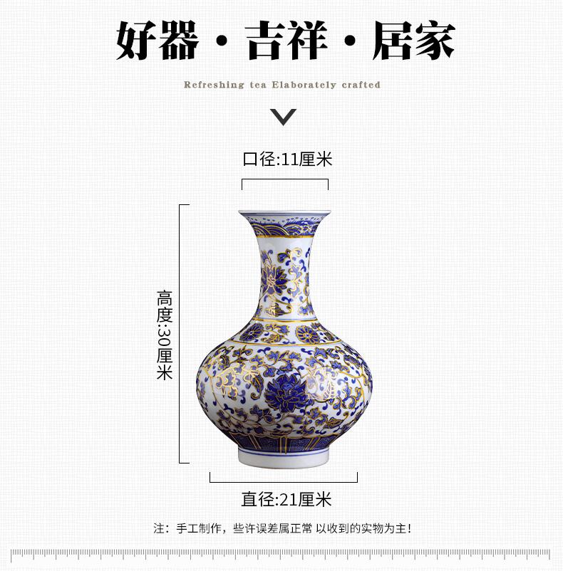 花瓶_06.jpg