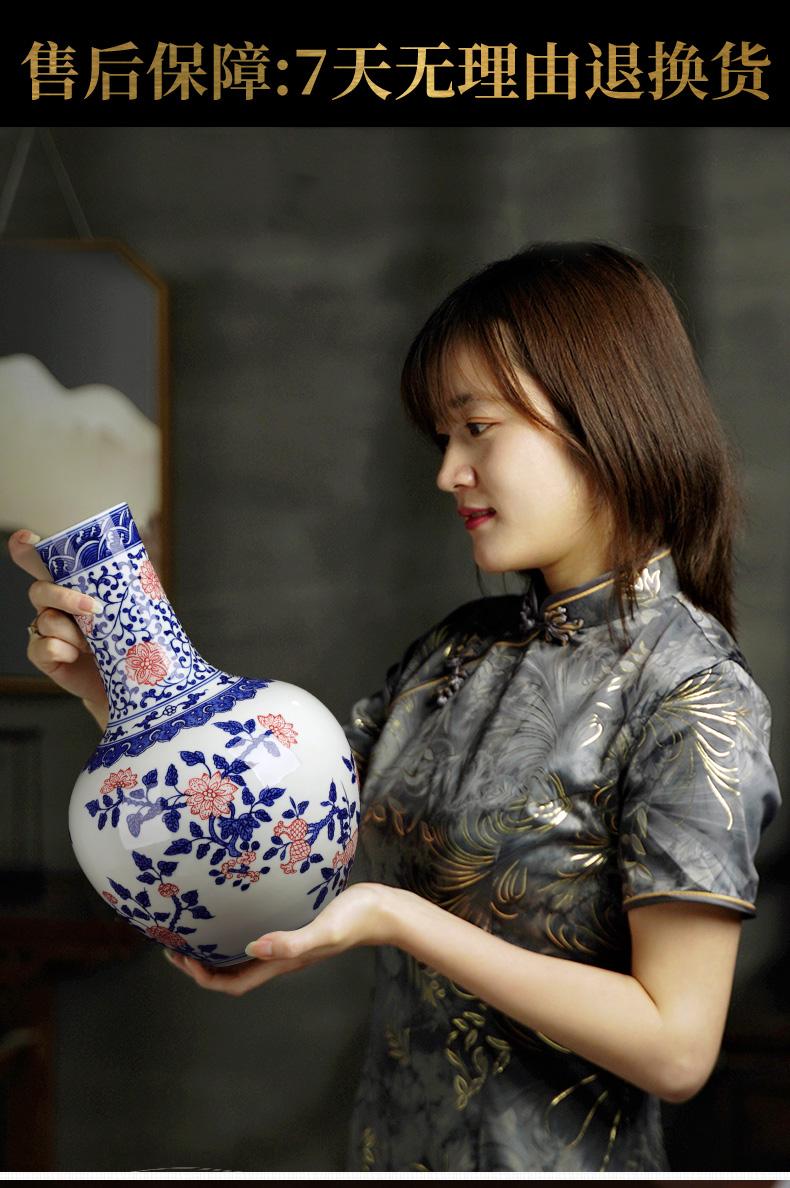 花瓶_03.jpg