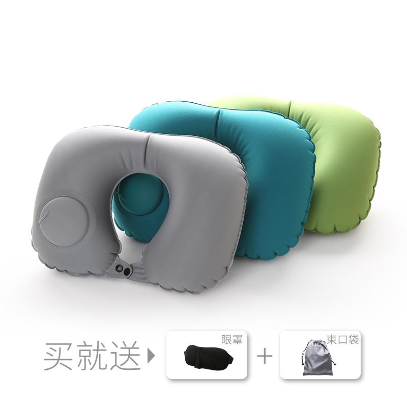 天纵u型枕充气颈枕旅行睡觉神器充气枕头旅行枕便携飞机坐车靠枕