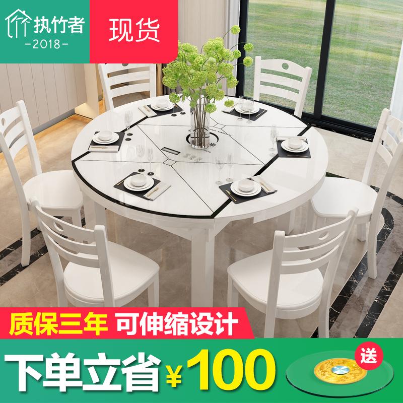 餐桌椅組合 現代簡約小戶型桌子圓形可伸縮折疊家用4人6實木餐桌