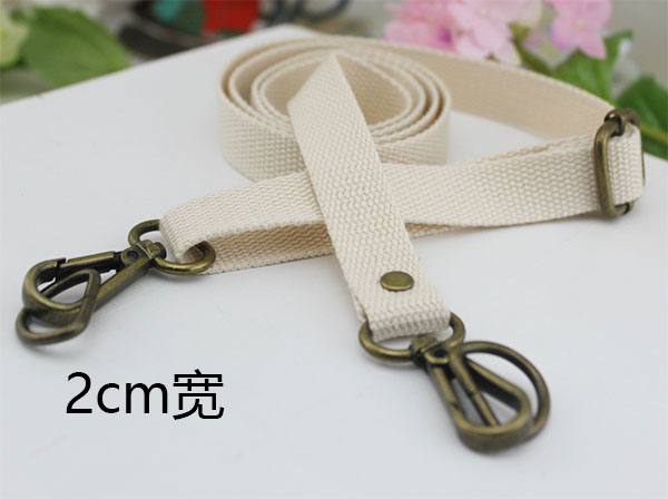 Beige 2cm Wide Bronze Buckle