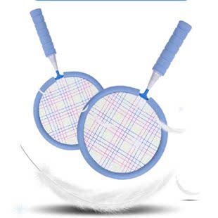 【帅动】羽毛球拍双拍小孩玩具