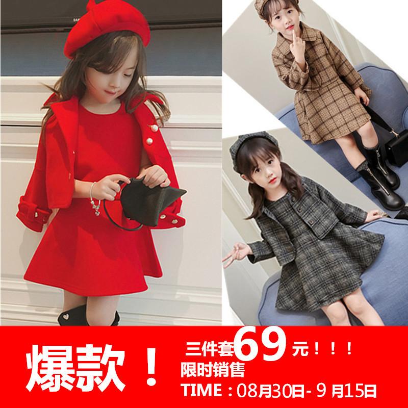 女童春秋三件套装公主连衣裙中小童毛呢背心裙外套装小香风洋气红