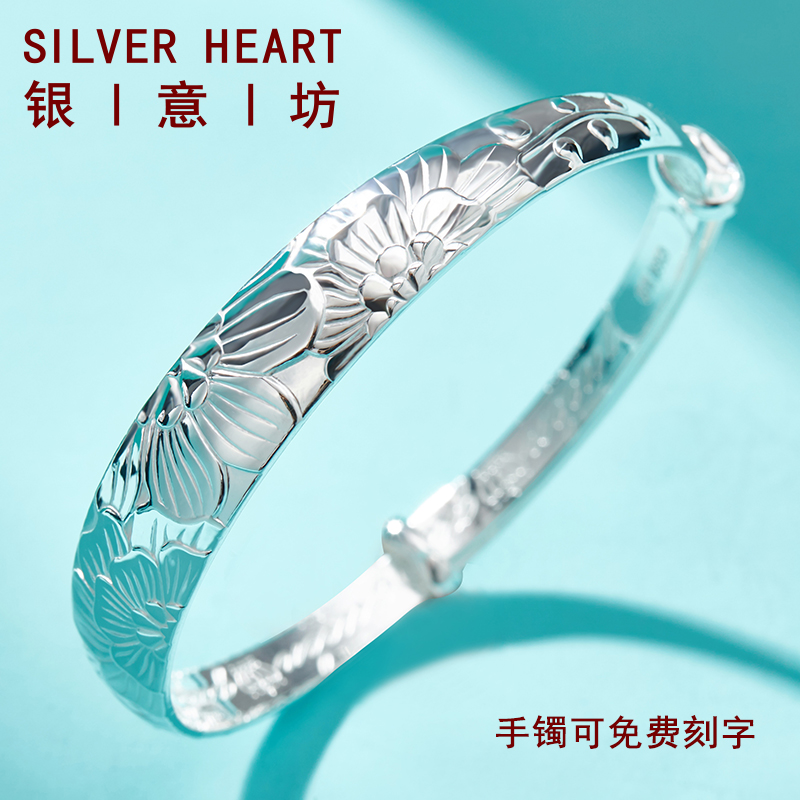 Usd 110 35 Silver Meaning Square Foot Silver Bracelet Female Flower