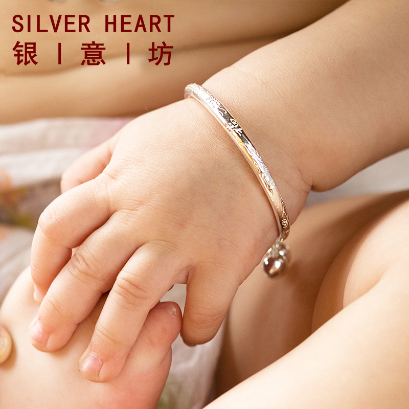 Usd 135 72 Silver Meaning Square Baby Silver Bracelet Foot Silver