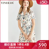 YINER women's clothing 2020 summer new fashion hand-painted pattern V-neck short-sleeved waist dress