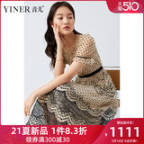 Partial pre-sale-Yiner Women's 2021 summer new V-neck waist lace mesh dress