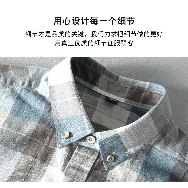Autumn new men's casual large grid shirt collar cotton long-sleeved port wind young students color woven cotton shirt 41 Online shopping Bangladesh