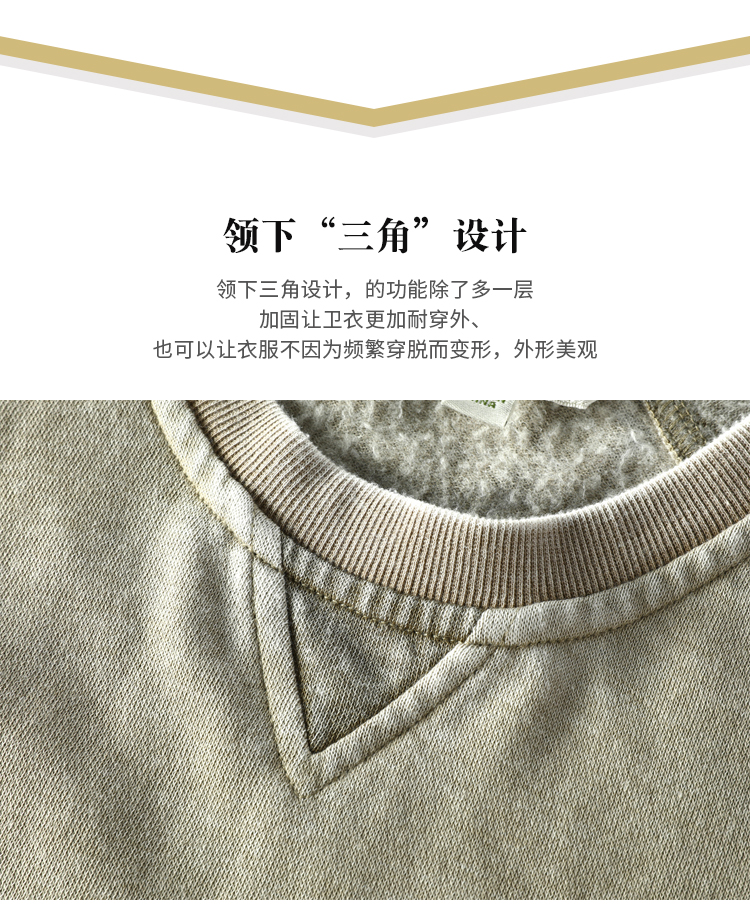 Autumn new men's casual clothing round collar wash do old long-sleeved cotton personality men's T-shirt set guard 36 Online shopping Bangladesh