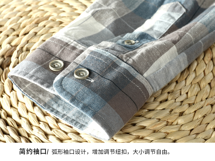 Autumn new men's casual large grid shirt collar cotton long-sleeved port wind young students color woven cotton shirt 49 Online shopping Bangladesh