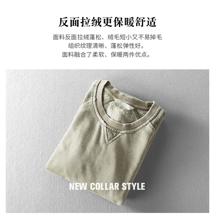 Autumn new men's casual clothing round collar wash do old long-sleeved cotton personality men's T-shirt set guard 35 Online shopping Bangladesh
